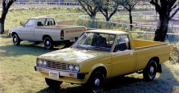 Gönn dir ein Pick Up: Mitsubishi LS 200