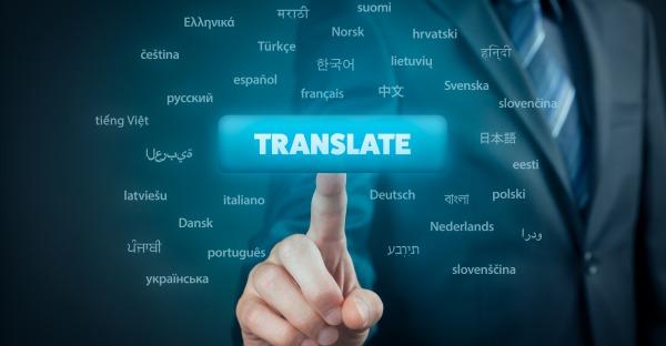 Neues Tool: Erfolgreich übersetzen mit Hilfe von KI